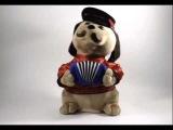 Поющие и танцующие мягкие игрушки (советские мягкие игрушки, поющие песни на русском языке и танцующие под музыку) 0